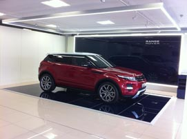 Range Rover Evoque Launch